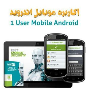 Eset Mobile Security _ 1 User