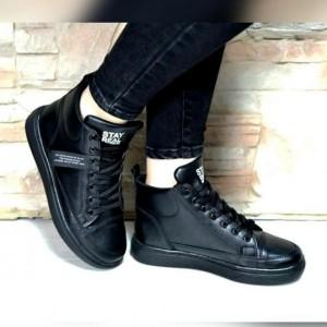 کفش کتونی ساقدار