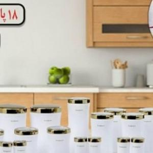 سرویس آشپزخانه 18 پارچه