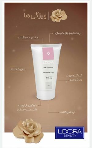 نرمکننده موی سر ویتامینه لدورا-تصویر 2
