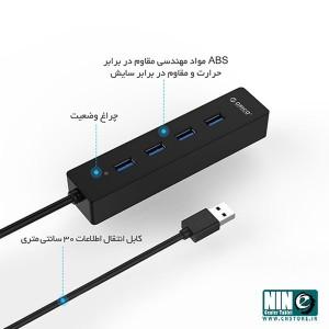 هاب USB 3.0 چهار پورت اوریکو مدل W8PH4-U3-تصویر 4