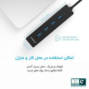 هاب USB 3.0 چهار پورت اوریکو مدل W8PH4-U3-تصویر 5