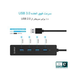 هاب USB 3.0 چهار پورت اوریکو مدل W8PH4-U3-تصویر 3