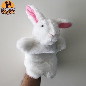 عروسک نمایشی خرگوش سفید برند گلدونه-تصویر 3