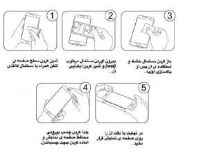 محافظ صفحه نمایش مدل نانو گلس مناسب برای گوشی موبایل هواوی g8-تصویر 4