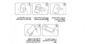 محافظ صفحه نمایش مدل نانو گلس مناسب برای گوشی موبایل سامسونگ a5-تصویر 5