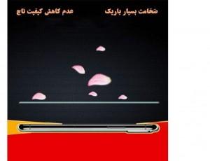 محافظ صفحه نمایش مدل نانو گلس مناسب برای گوشی موبایل سامسونگ c5-تصویر 4