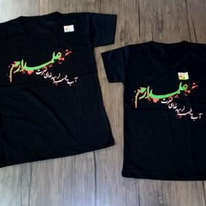 تی شرت مشکی محرمی اسپورت-تصویر 2