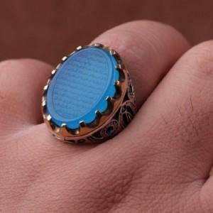 انگشتر عقیق آبی خطی-تصویر 2