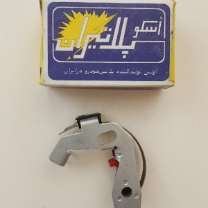 پلاتین کشوئی ایرانی پیکان