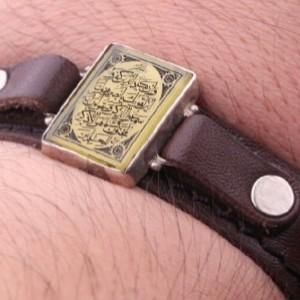 دستبند عقیق زرد-تصویر 2