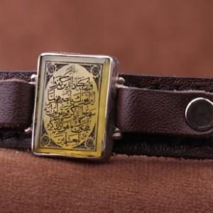 دستبند عقیق زرد