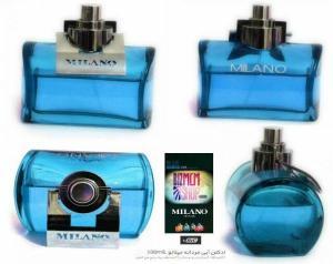 ادکلن میلانو (آبی)