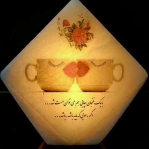 چراغ خواب سنگ نمک مدل شعر عاشقانه سایز بزرگ + هدیه-تصویر 2