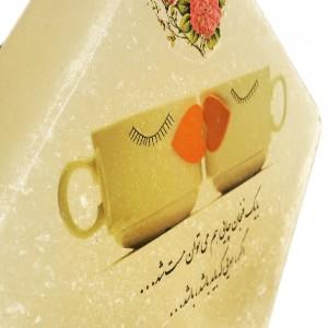 چراغ خواب سنگ نمک مدل شعر عاشقانه سایز بزرگ + هدیه-تصویر 5