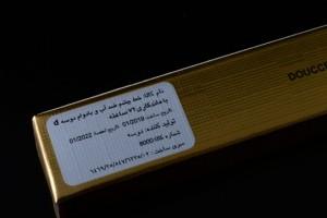 مداد چشم doucce-تصویر 3