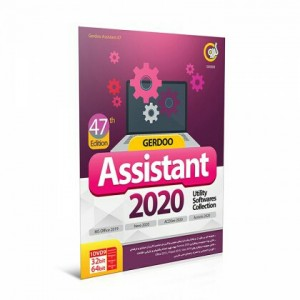 نرم افزار Assistant 2020 ویرایش47 نشر گردو-تصویر 2