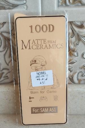 گلس MATTE FILM CERAMICS 100D A51