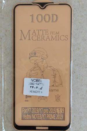 گلس MATTE FILM CERAMICS 100D MI NOTE 8