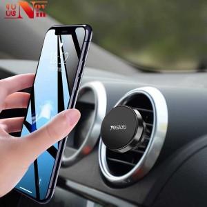هولدر گوشی موبایل یسیدو مدل YESIDO C57-تصویر 4