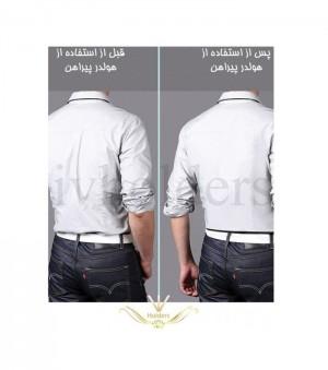 هولدر پیراهن مردانه مدل وای Y ( سه بنده پیراهن )-تصویر 3