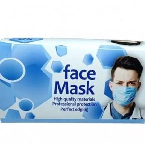ماسک سه لایه بهداشتی 50 عددی-تصویر 2