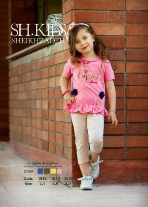 تیشرت وساپورت دخترانه-تصویر 2