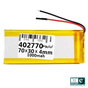 باتری لیتیومی ظرفیت 1000 میلی آمپر ساعت