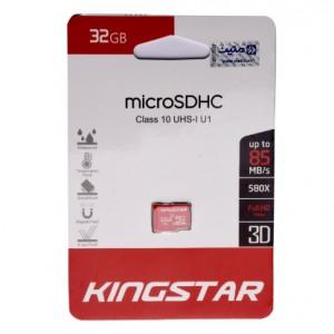 کارت حافظه KInGSTAR 32G