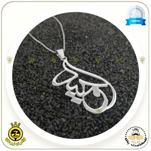 پلاک اسم وحید-تصویر 2