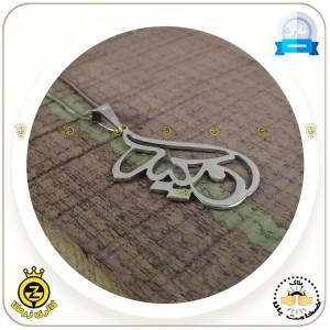 پلاک اسم وحید-تصویر 3