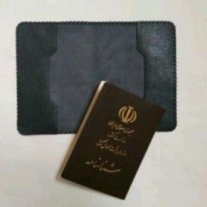 جلد شناسنامه و گذرنامه-تصویر 4