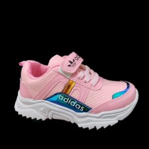 کفش کتانی آدیداس