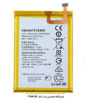 باطری اصلی هوآوی  Huawei Mate 2  HB496791EBW-تصویر 3