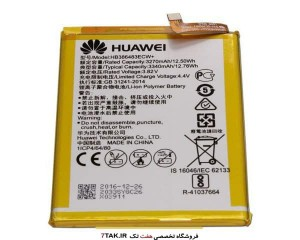 باطری اصلی هوآوی  +Huawei Honor 6x  HB386483ECW-تصویر 3