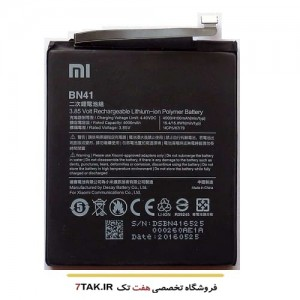 باطری اصلی شیائومی     Xiaomi Redmi Note 4      BN41-تصویر 3