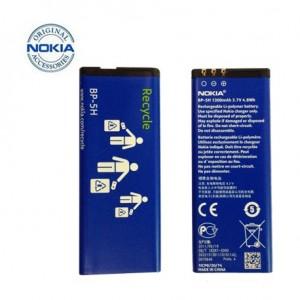 باطری اصلی لومیا      Lumia 701  BP-5H-تصویر 2