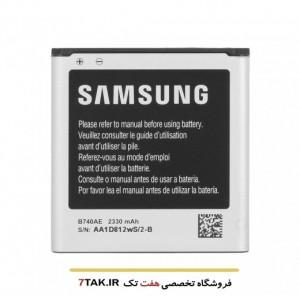 باطری اصلی سامسونگ   Galaxy S4 Zoom     B740AE
