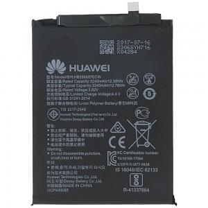باطری اصلی هوآوی  Huawei nova 2 plus  HB356687ECW-تصویر 3