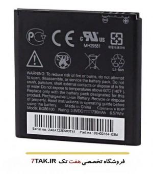 باطری اصلیاچ تی سی HTC Sensation-تصویر 2