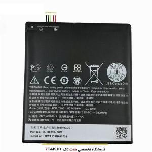 باطری اصلیاچ تی سی HTC Desire 828