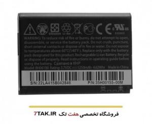 باطری اصلیاچ تی سی HTC CHACHA-تصویر 2