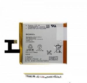 باطری اصلیسونی Sony z-تصویر 2