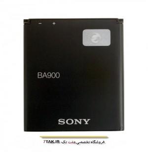 باطری اصلیسونی Sony Xperia M