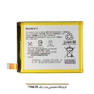 باطری اصلیسونی Sony Xperia Z4 C5 Z3 PLUSE