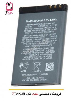 باطری اصلی لومیا 620 - Nokia Lumia 620