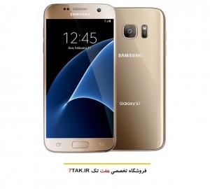 باطری اصلی سامسونگ Samsung Galaxy S7-تصویر 2