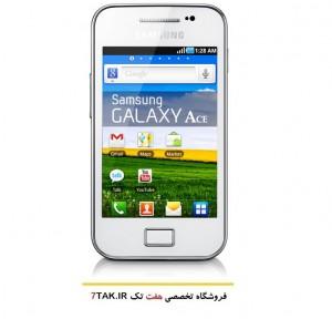 باطری اصلی سامسونگ Samsung Galaxy Ace-تصویر 2