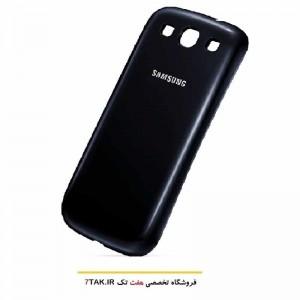درب پشت گوشی سامسونگ Samsung Galaxy S3