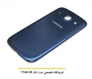 درب پشت گوشی سامسونگ Samsung Galaxy Core I8260